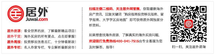 关注yabo体育手机网页版官方微信号
