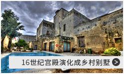 西班牙國王舊居 始建于10世紀
